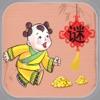 谜语爱闯关-中国谜语大全,猜谜语挑战,儿童教育启蒙,学生语文阅读补充