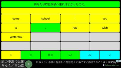 点击获取高校英語整序2