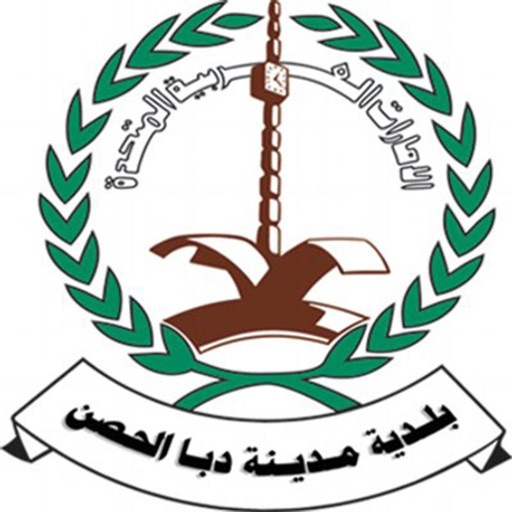 Municipality of Dibba Al Hisn