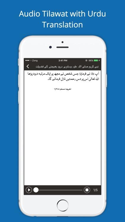 Hisnul Muslim Urdu - Quran & Azkar wa Hadith screenshot-3