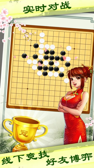 Gomoku Go - Gobang, Connect 5/4 or Five in a Row(Phone)-0