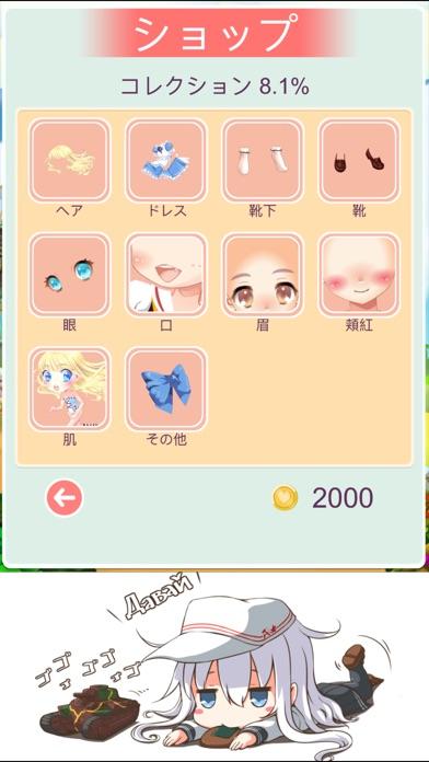 童話王国のお姫さま 可愛い女の子着せ替え,ドレスアップ無料ゲームスクリーンショット5