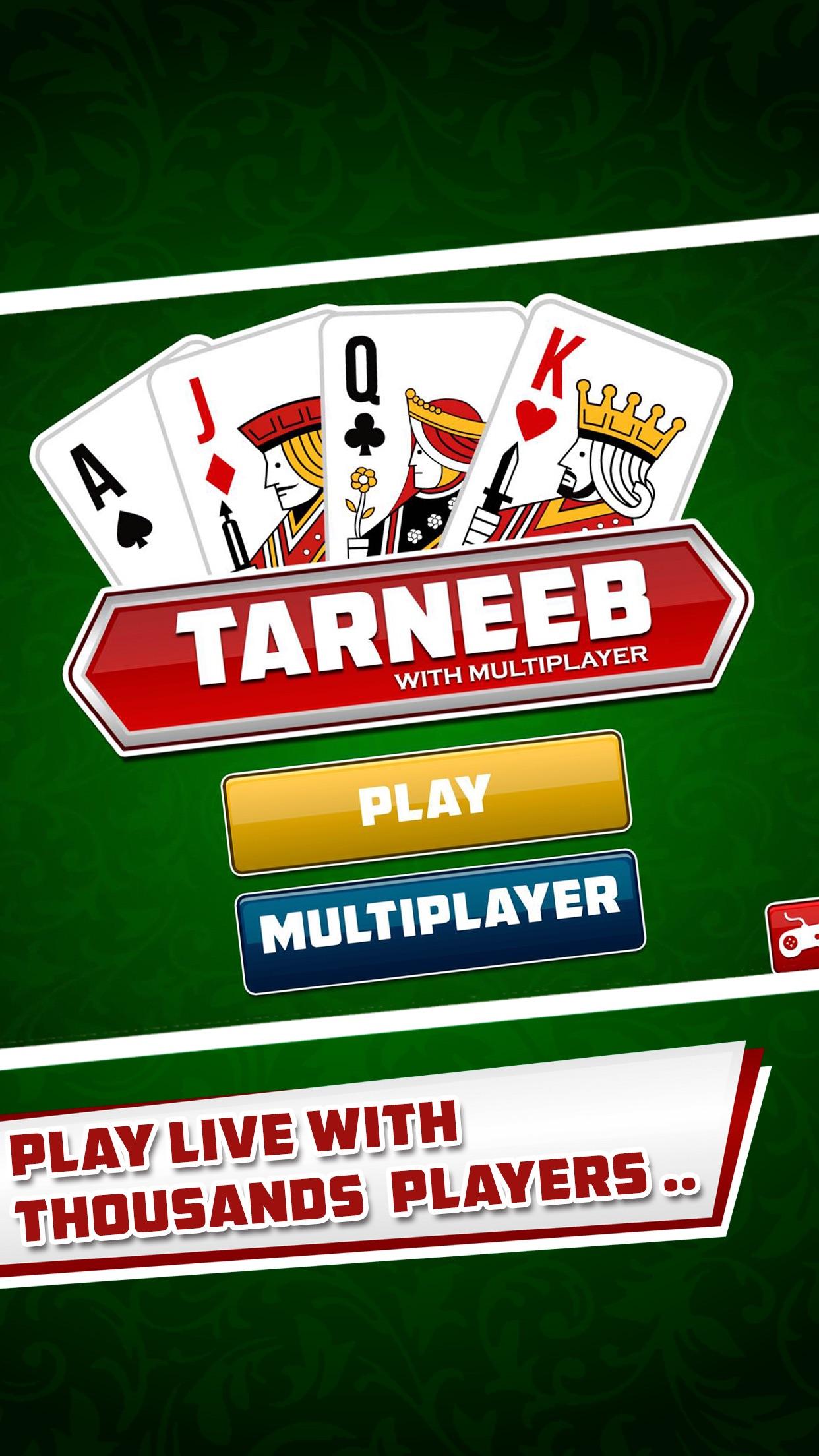 Tarneeb Online Screenshot