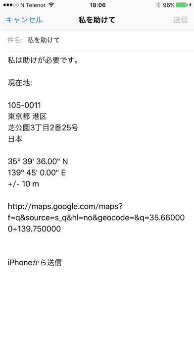 https://is2-ssl.mzstatic.com/image/thumb/Purple20/v4/e8/a7/3c/e8a73caf-c254-8e51-1c37-0a56fb93bc60/pr_source.png/392x696bb.png