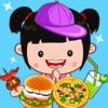 Kids Cooking Games - Barbecue, Juice, Hamburger, Pizza