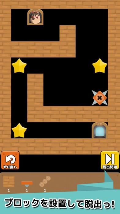 ゆっくり脱出パズル〜ゆっくりの無料パズルゲーム〜紹介画像2