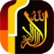 ***No 1 Islamic App for Muslims***