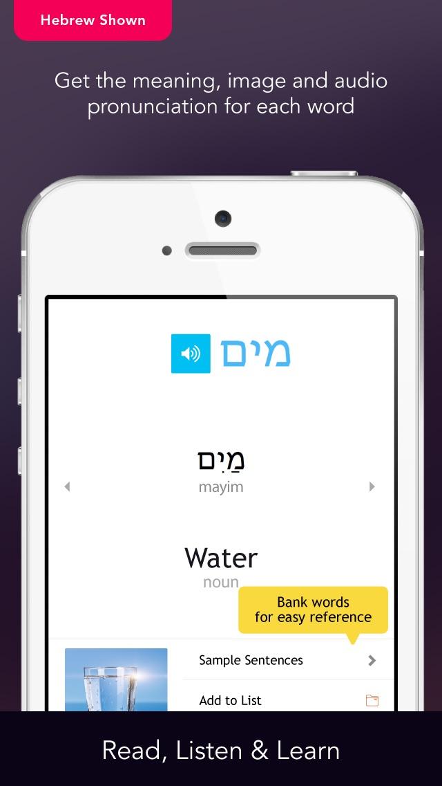 Learn Swahili - WordPower screenshot two