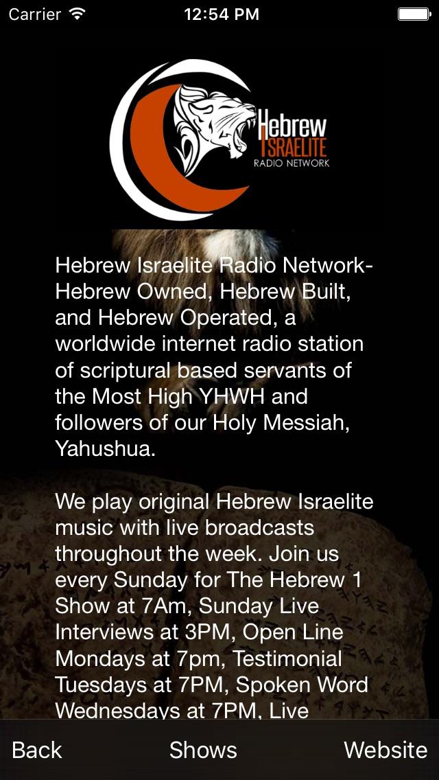 Screenshot  For The Hebrew Israelite Radio Network