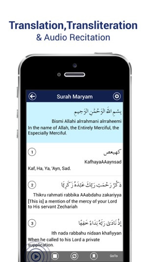 Surah Maryam with Transliteration & Recitation on the App Store