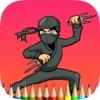 忍者ぬりえは:描画や忍者、武器などを着色するためにこちらをご覧ください