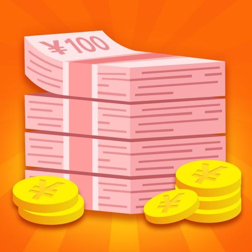 乐钱进 - 贷款借钱,灵活额度,理财资讯