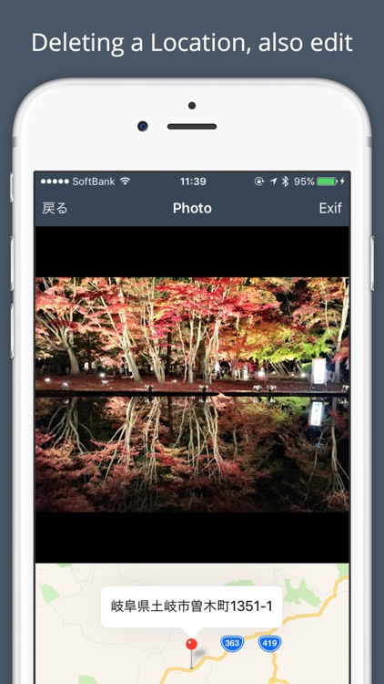GeoRewriter - View and edit Exif -