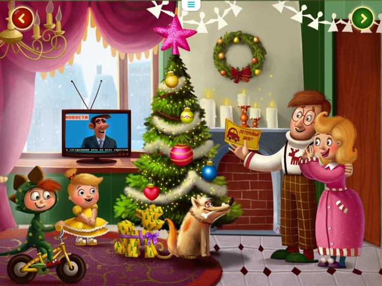 Новогодние чудеса. Интерактивная история для детей screenshot-4