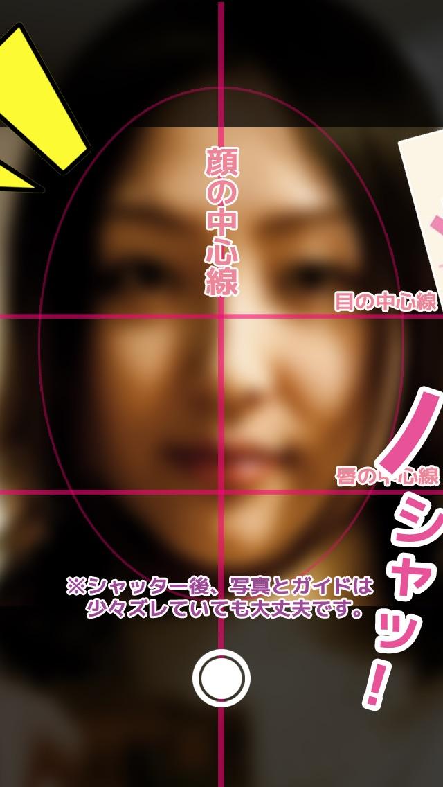 何年に一度?美顔診断カメラ紹介画像3