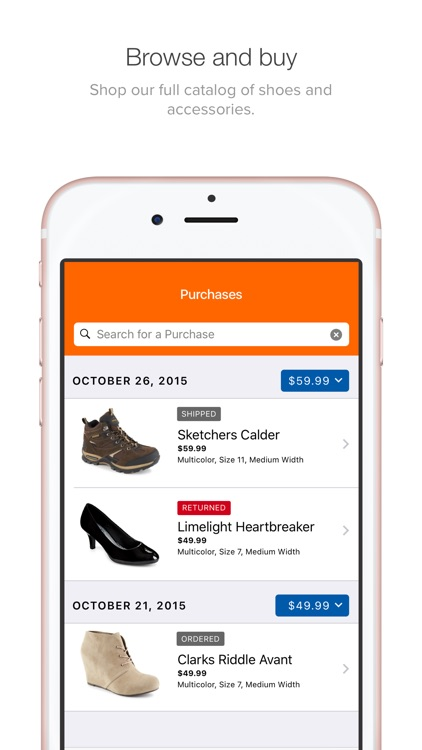 Rack Room Shoes - Mobile App