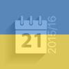 Scheduler - UPL Ukrainian Football 2016-2017