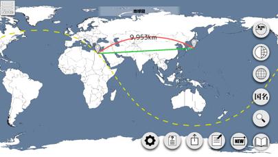 EarthBook 白地図のおすすめ画像5