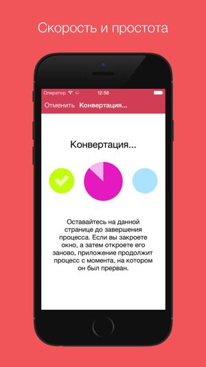 Преобразователь Электронных книг - Конвертируйте формат ваших книг или документов в приложение iBooks Screenshot