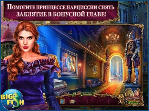 Скачать игру Роман тьмы. Сердце Чудовища. HD - поиск предметов, тайны, головоломки, загадки и приключения (Full)