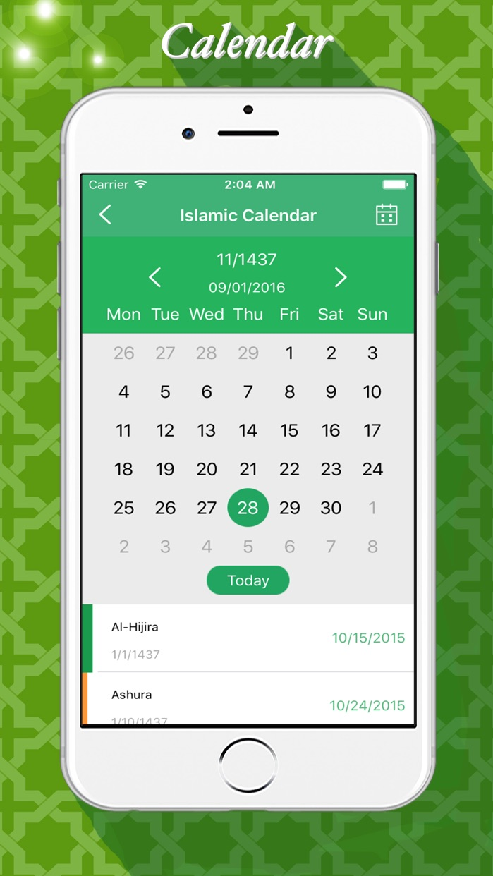 القران الكريم ـ ابوبكر الشاطري Screenshot