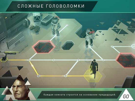 Deus Ex GO для iPad