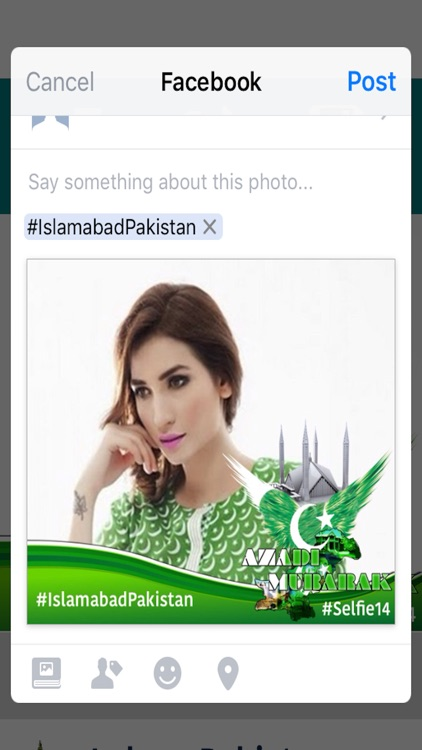 Selfie14 - 14 August Celebration, Jashan-e-Azadi Selfi