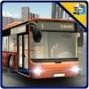 公共交通機関のバスシミュレータ - 忙しい街の道路上の完全なドライバデューティ