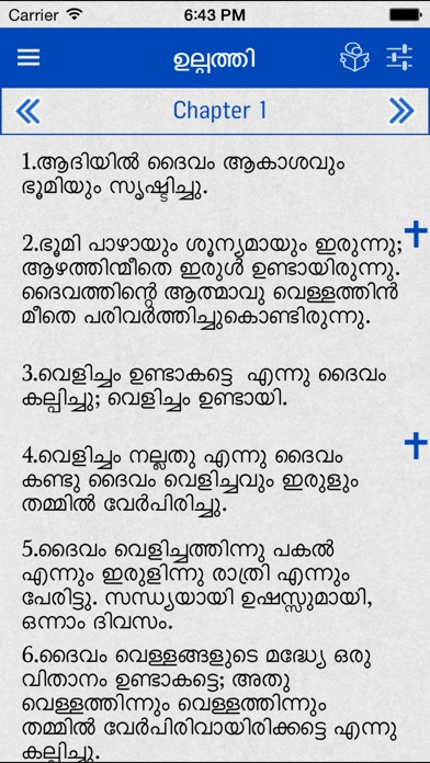 BIBLE PDF MALAYALAM TYPING EPUB DOWNLOAD