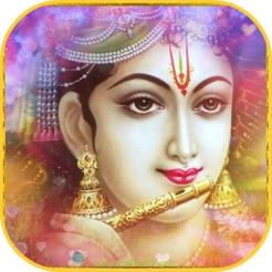 Vishnu Bhagavad Gita -With Audio and Transliterations in Sanskrit & English