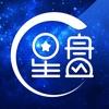 星盘大师 - iPhoneアプリ