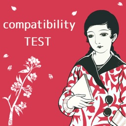 Compatibility TEST *Love Strings