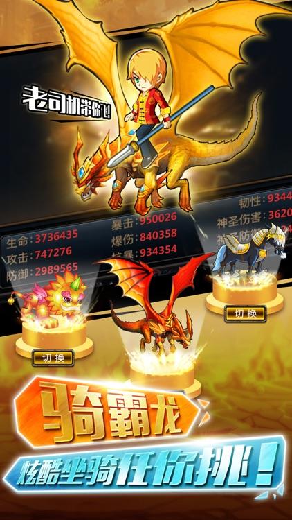 格斗之皇-3周年-热血格斗手游,跨服PK screenshot-3