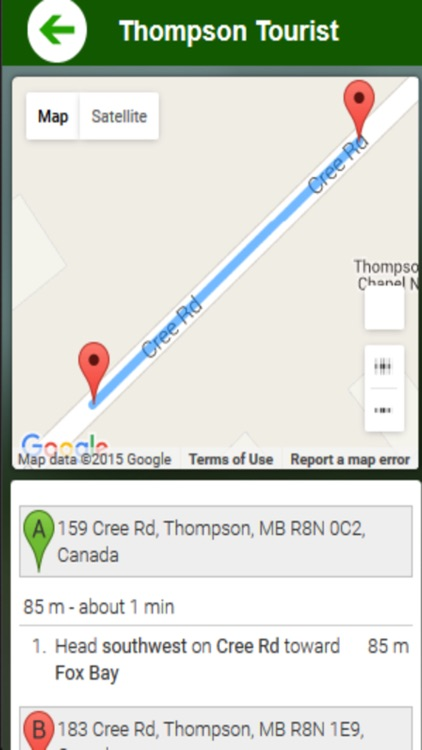 Thompson Guide screenshot-3