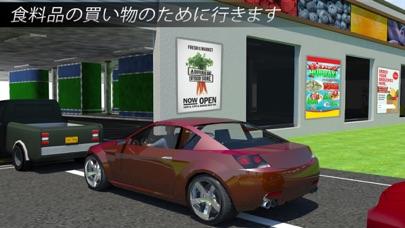 スーパーマーケットをドライブ:近代的な都市の車のショッピング3Dのおすすめ画像1
