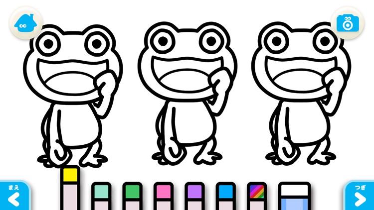Froggy's song (FREE)  - Jajajajan Kids Song series screenshot-4