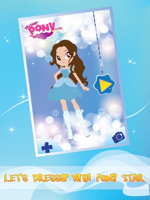 Пони одеваются игры для девочек мой маленький для iPad
