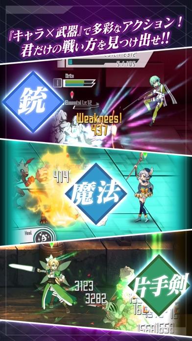 ソードアート・オンライン メモリー・デフラグ screenshot1