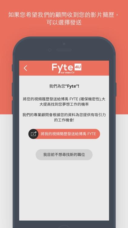 Fyte4U - Your Video CV screenshot-3