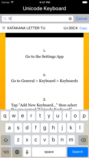 Unicode Keyboard – Search for Unicode code points