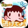 逃げてよ!メンダ子ちゃん- 無料ゲーム - iPhoneアプリ