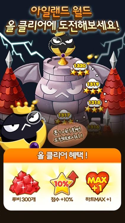 애니팡2 for Kakao screenshot-4