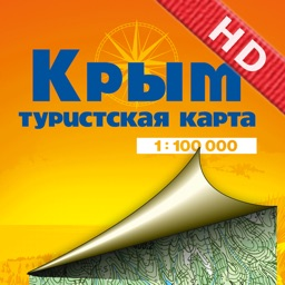 Crimea. Tourist Map