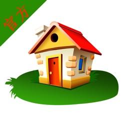 房贷计算器 - 商业贷款,车贷,公积金贷款,全都有的贷款助手