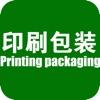 上海印刷包装网