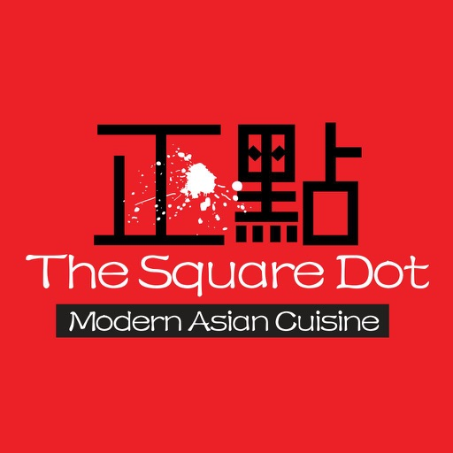 The Square Dot
