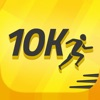 10K Runner: 0 to 5K to 10K Trainer, Run 10K.