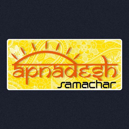 ApnaDesh Samachar