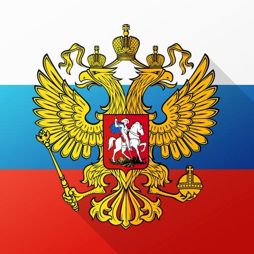 Симулятор России (Russian Simuliator)