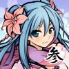 式姫4コマ 其之参